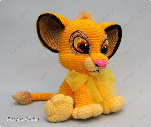 Toy Crochet: Lion Yarn.  Photo 2