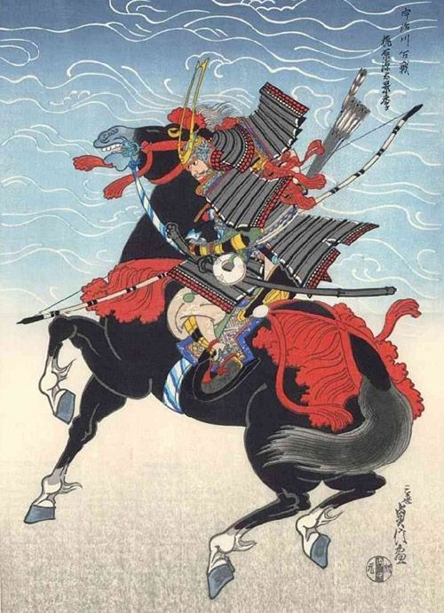 Doughty Samurai on the Horse