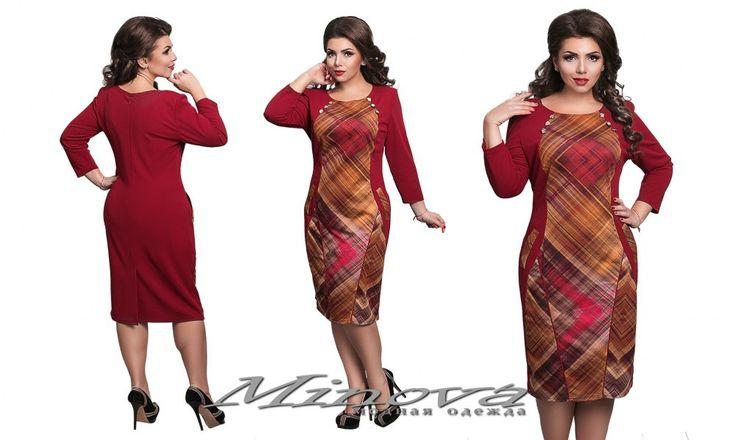 Доступная мода. Женская одежда от производителя.