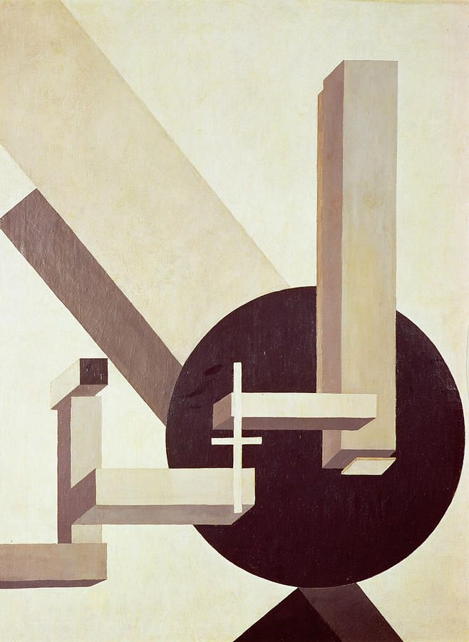 Proun 10 Painting, 1919. El Lissitzky was an important figure of the Russian avant garde, helping develop Suprematism with his mentor, Kazimir Malevich, and designing numerous exhibition displays and propaganda works for the former Soviet Union. His work greatly influenced the Bauhaus and constructivist movements, and he experimented with production techniques and stylistic devices that would go on to dominate 20th-century graphic design.