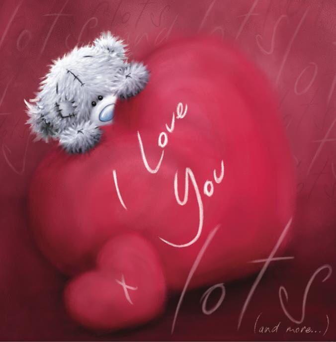 Своими, открытки с мишкой я тебя люблю