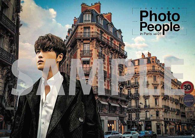 ジェジュン出演ウェブバラエティ『JAEJOONG Photo People in Paris Vol.1』がDVD化|ジェジュンが8年振りに出演した韓国ウェブバラエティが4枚組DVDで登場。ジェジュン含む計8人のカメラクルーが7泊8日間の日程でフランス・パリへ向かいカメラマンとして参加。オリジナルスペシャルBOX仕様。|HMV&BOOKS online