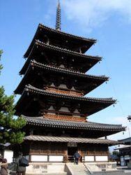 Horyuji Temple, Nara [Akusa period]