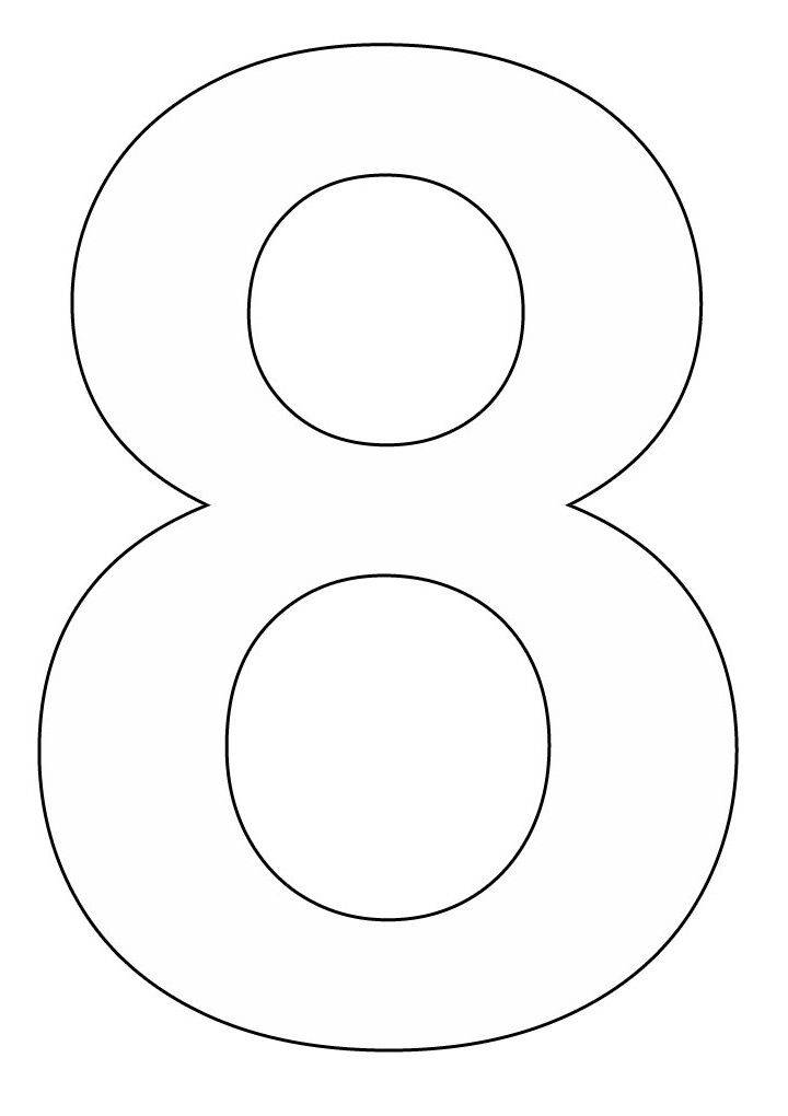 number 8 coloring pages Only