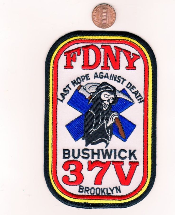 Nyc ems patches firefighter