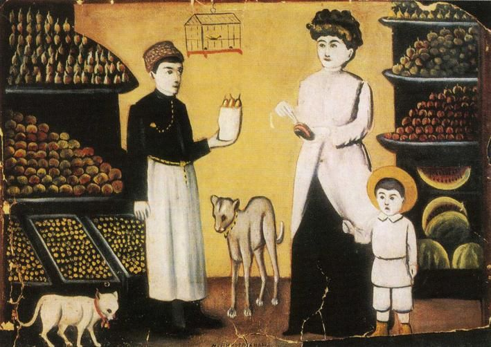 Fruit Stall Artist: Niko Pirosmani Style: Naïve Art (Primitivism) Genre: genre painting Technique: oil Material: oilcloth