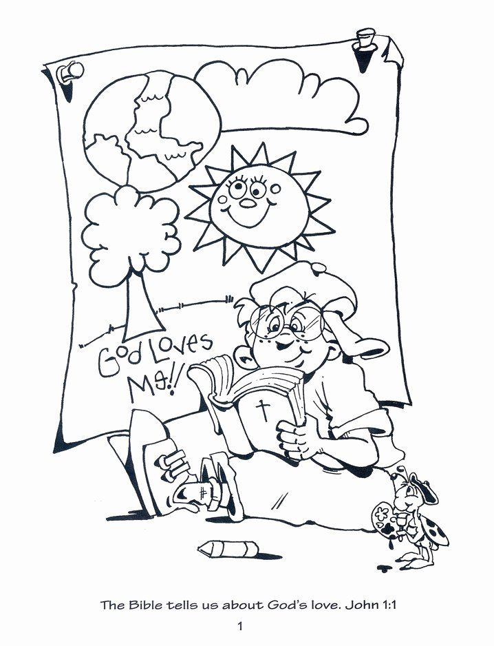 God Is Holy Coloring Page Best Of Jesus The Holy Spirit And Me A Read To Me Coloring Book For Children Coloring Pages Coloring Books Color