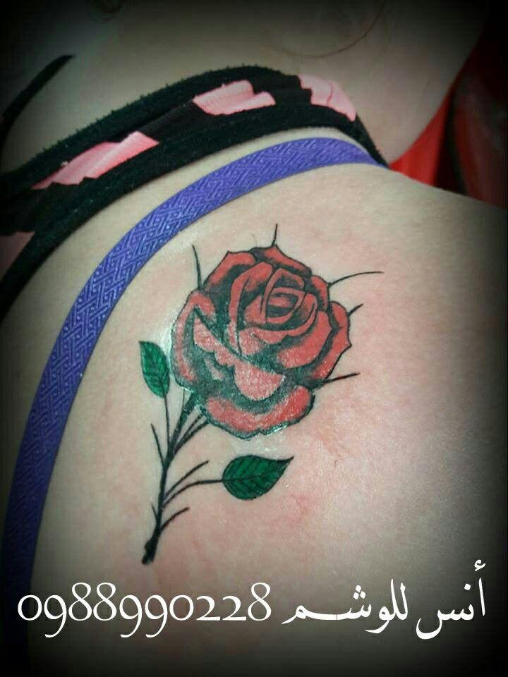 Pin By أنس للوشم Anas For Tattoo On وشم تاتو للبنات للنساء أنس للوشم 0988990228 Tattoos Leaf Tattoos Maple Leaf Tattoo