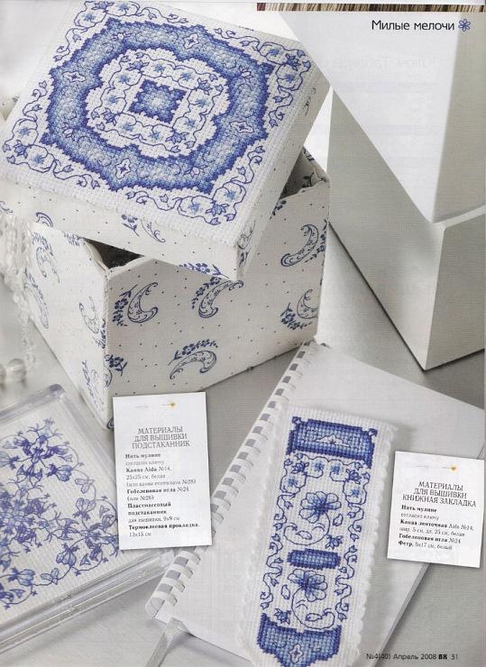 Lovely blue cross stitch pattern