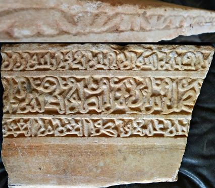 An Islamic Funerary Stele: The stele is made of limestone and originated from Syria or Levant region (Ca. 10-11 Cent AD), probably during Fatimid or Hamdanid dynasty.