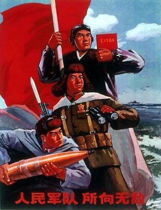 Peoples army - People's Liberation Army - Wikipedia, the free encyclopedia