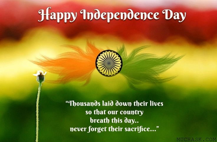 15 August Happy Independence Day 2014 Wallpaper