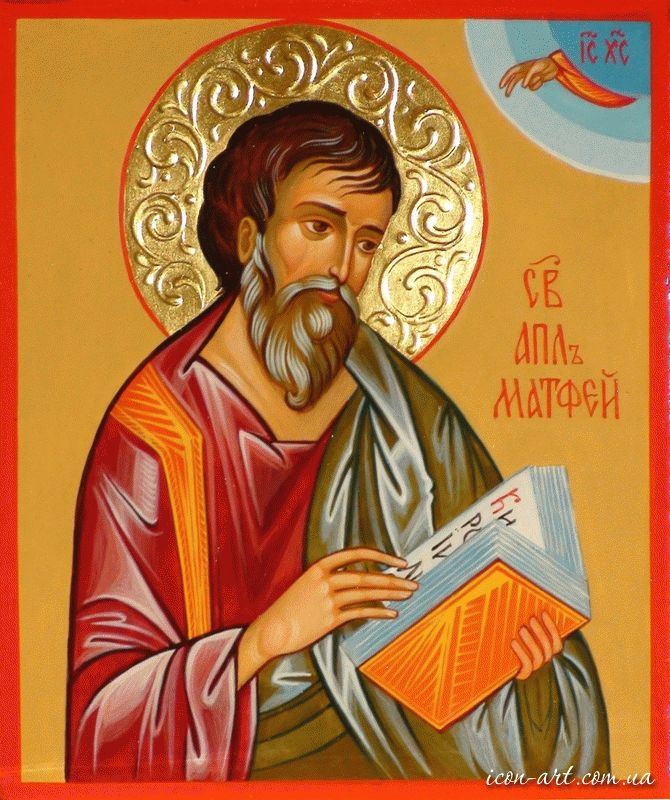 st matthwew St matthew: saint matthew, one of the twelve apostles of jesus and the traditional author of the first synoptic gospel.