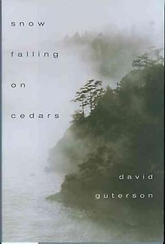 Free preview of Snow Falling on Cedars by David Guterson