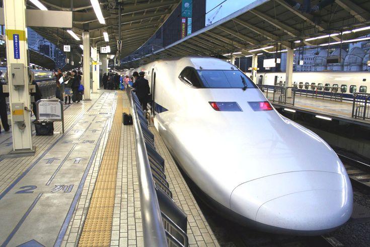 Nozomi Shinkansen or 'Bullet train' at Tokyo Station