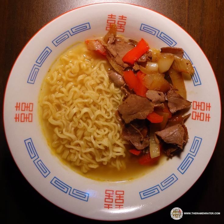#1059: Mamee Oriental Noodles Curry Flavour | The Ramen Rater