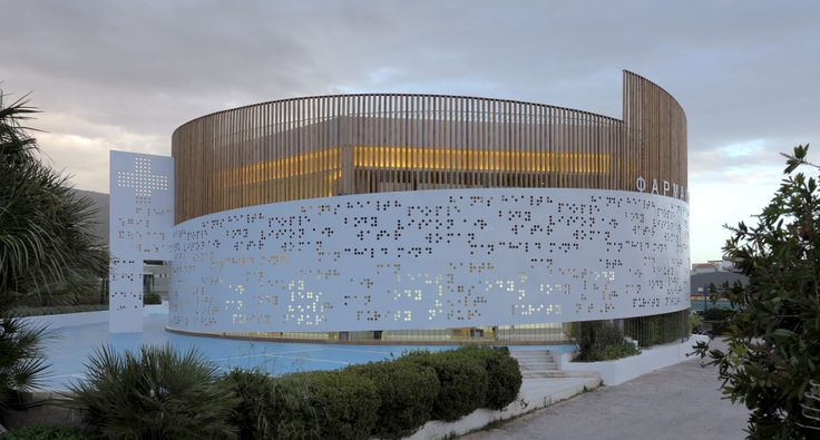 Modern Architecture Greece placebo pharmacy in athens, greece designedklab architecture