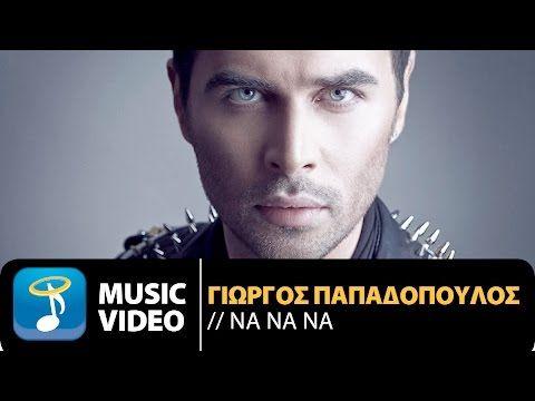 Ο Γιώργος Παπαδόπουλος κάνει μια στάση στο iPop.gr, λίγο μετά την κυκλοφορία του νέου του τραγουδιού - http://ipop.gr/themata/eimai/o-giorgos-papadopoulos-kani-mia-stasi-sto-ipop-gr-ligo-meta-tin-kykloforia-tou-neou-tou-tragoudiou/