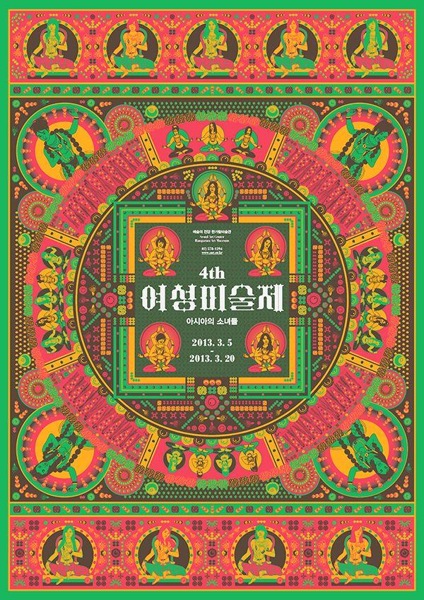 4도교정_ 수정