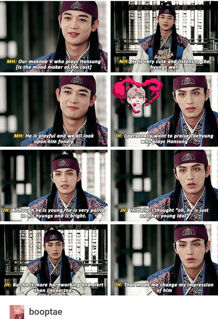Taehyung ;;;; my son  the hwarang cast is the cutest holy shit