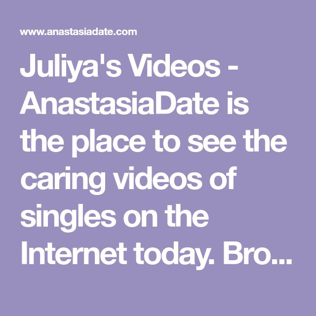 Juliya's Videos - AnastasiaDate is the place to see the caring videos of singles on the Internet today. Browse through thousands of video profiles to meet a Russian single.