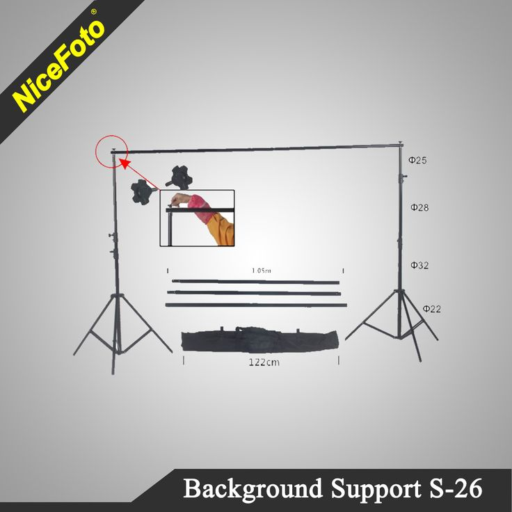 Система установки фона NiceFoto S-26 (2.6x3м)