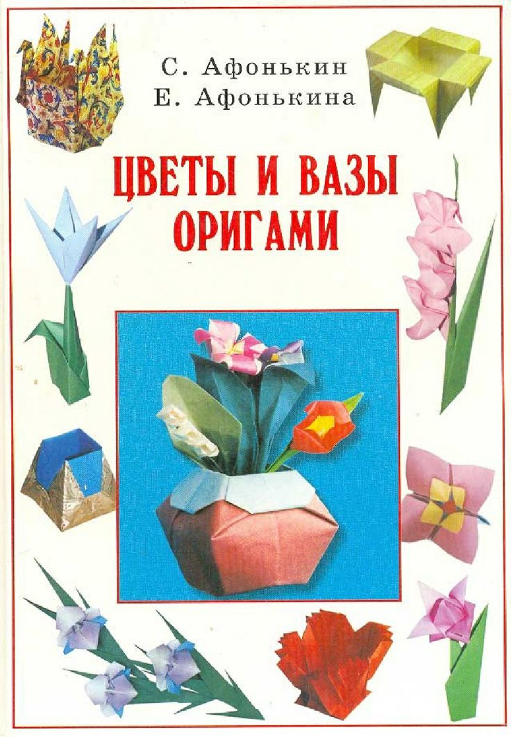 83 Origami Vases and Flowers