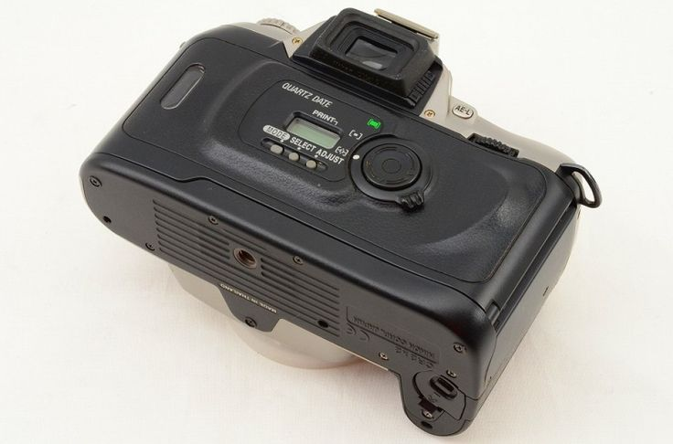 Nikon F75 silver / black version japonaise U2 - back