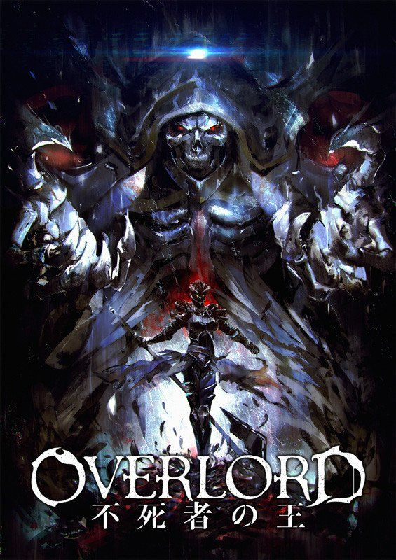 Overlord TV anime's season 2 confirmed