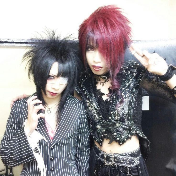 Karma AvelCain & Kisaki Lin