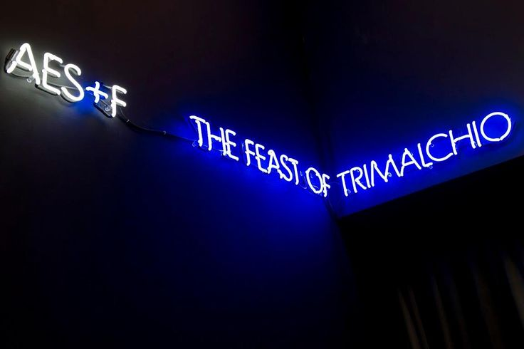 AES + F - The Feast of Trimalchio - 2009