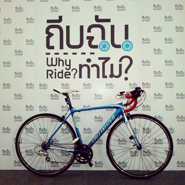 Why Ride ?