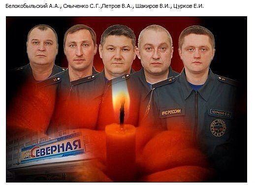 (51) Одноклассники  Спасатели шахтеров на Севернойй.