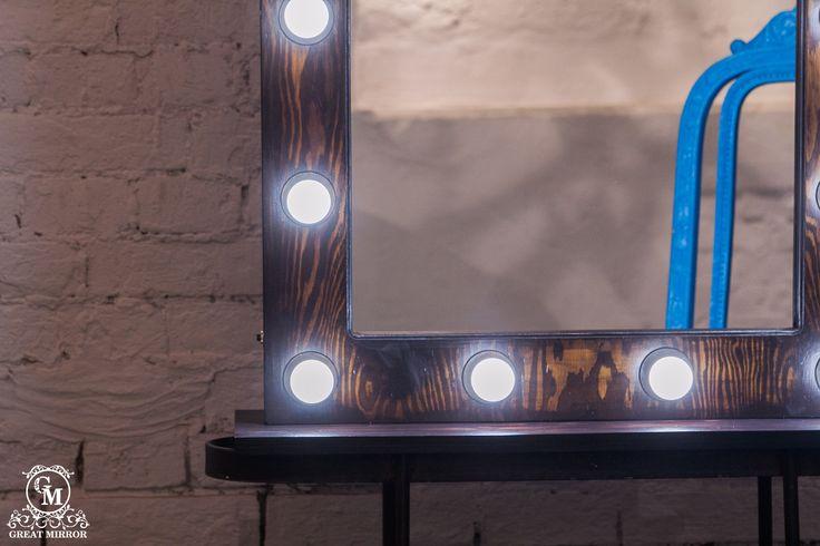 """Гримерное зеркало """"Basic model: Epic"""", сочетает в себе благородный цвет, четко выраженную фактуру дерева и монументальную форму. Неприкрытая красота древесного узора, лаконичность и практичность делают гримерное зеркало """"Basic model:  Epic"""" выразительным предметом любого интерьера. Заказать гримерное зеркало со свои уникальным дизайном можно на нашем сайте>>> http://rayapple.ru/mirror/  #ГримерноеЗеркало #зеркало #mirror #makeup #MakeupMirror #dressingroom"""