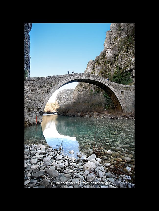 Old stone bridge, Papingo, Ioannina, Greece