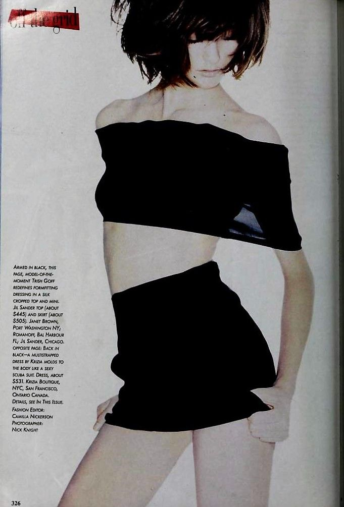 Trish Goff Vogue March 1995