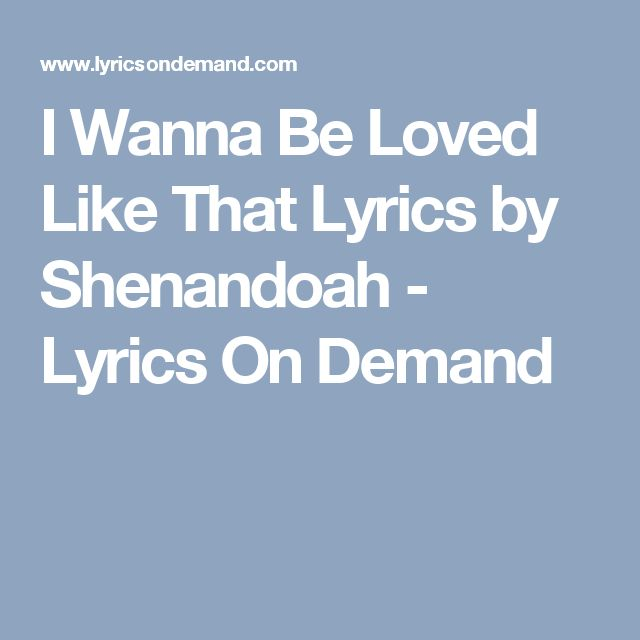 I Wanna Be Loved Like That Lyrics by Shenandoah - Lyrics On Demand