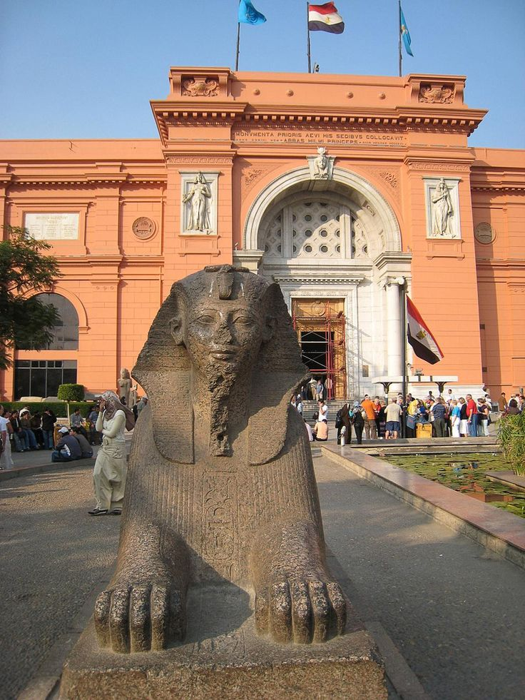 Sphynx outside the Museum of Egyptian Antiquities, Cairo, Egypt