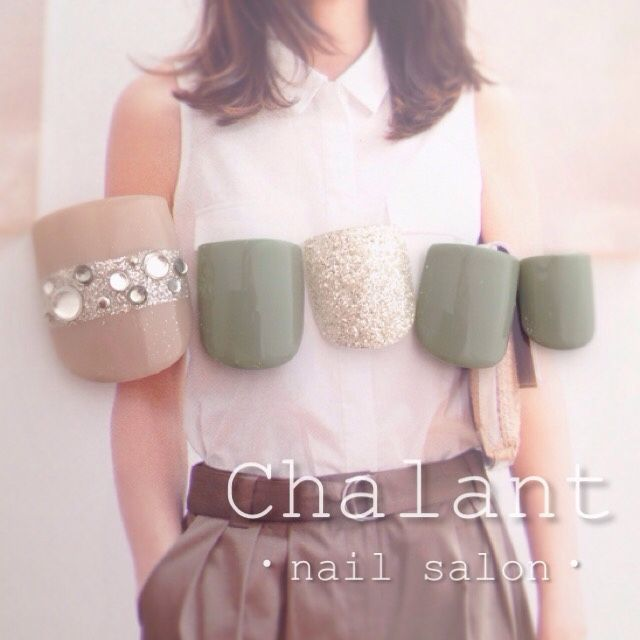 Cute nude & green with accents!