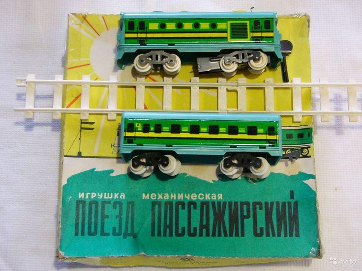 Зелёный заводной поезд (+ вагон) - третья версия. Поиск игрушек, детских книг и настольных игр СССР -  http://doska-obyavleniy-detstva.blogspot.ru/