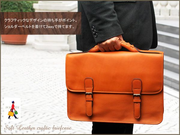 http://item.rakuten.co.jp/maruya-selection/206-02586/