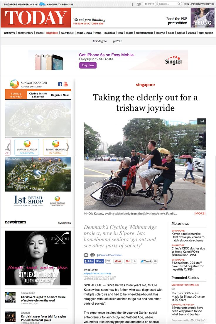 Singapore newspaper TODAY covered our campaign for Cycling Without Age Singapore - An innovative and inspiring way for the elderly to stay healthy - On trishaws!