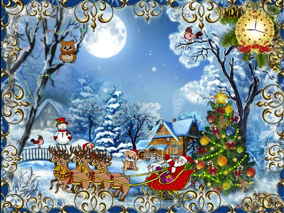 Animated Christmas Wallpaper with Music | Animated Christmas Wallpaper & Screensavers | 3D Christmas