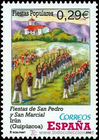 sello sanmarciales