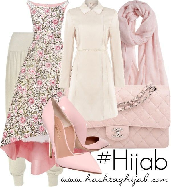 Flashmag - Fashion & Lifestyle — Hijab Fashion 2016/2017: Hashtag HijabOutfit ...
