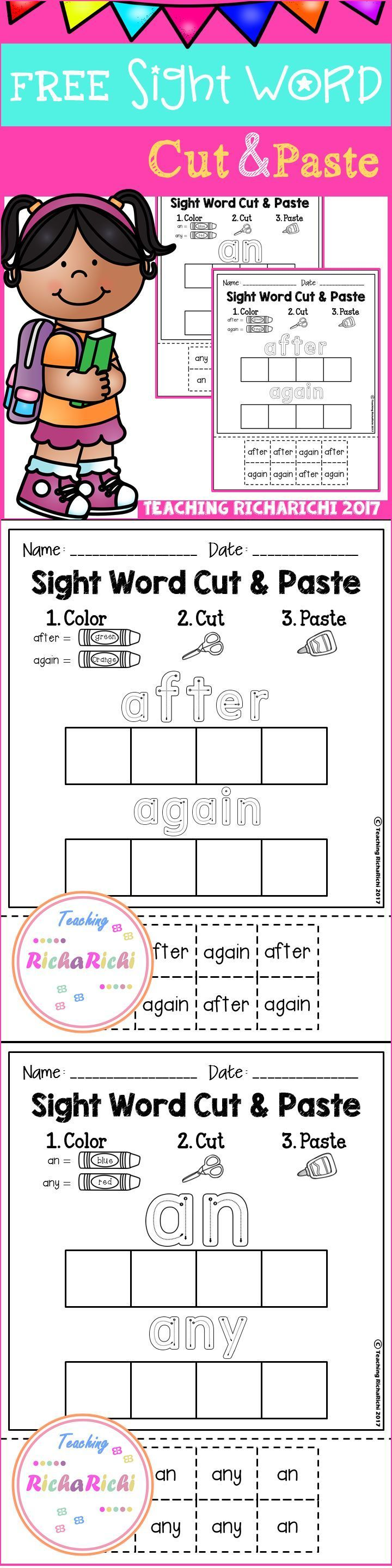 Free Sight Word Cut And Paste Worksheets First Grade