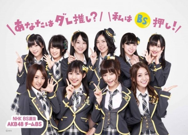 AKB48 to form 'Team BS' for NHK BS campaign