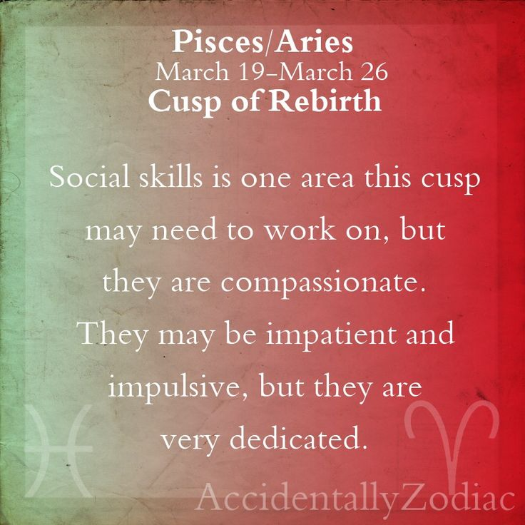 pisces aries cusp and relationship with virgo