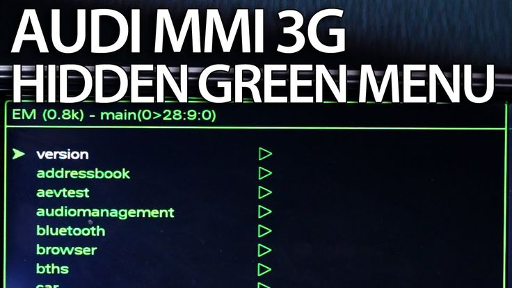 How to enter hidden green menu #Audi MMI 3G (A1 A4 A5 A6 A7 A8 Q3 Q5 Q7) #hiddenMenu