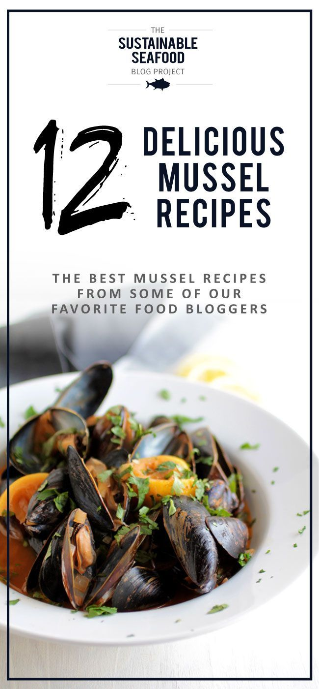 15 Easy Mussel Recipes | Mussels are delicious, sustainable, and easy to cook! Have your next mussel recipe on the table in no time with these easy, flavorful mussel dishes from some of our favorite bloggers. #seafoodrecipes